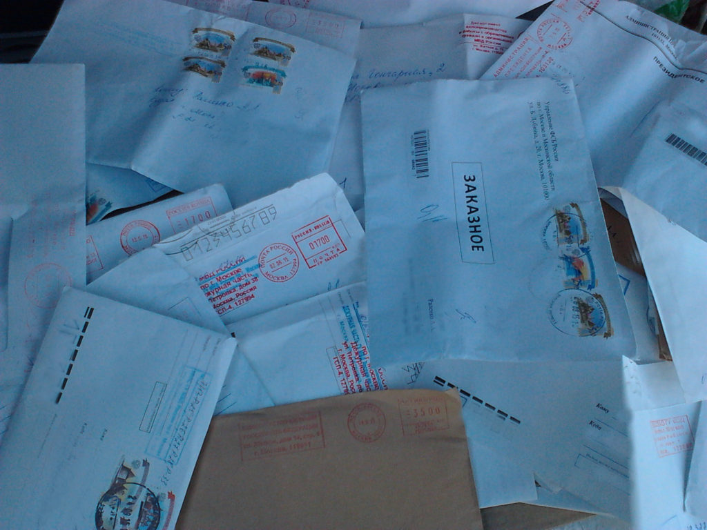 Письма из государственных органов имеющие юридическое значение