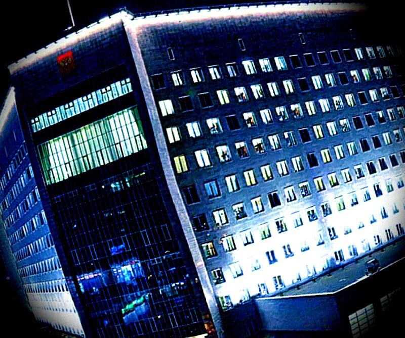 Арбитражный суд города Москвы.