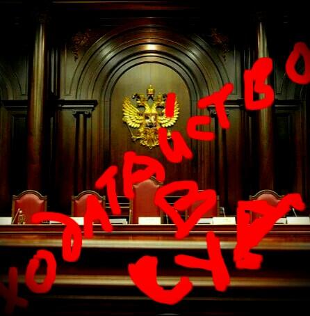 Ходатайство в суд о пропуске срока исковой давности.