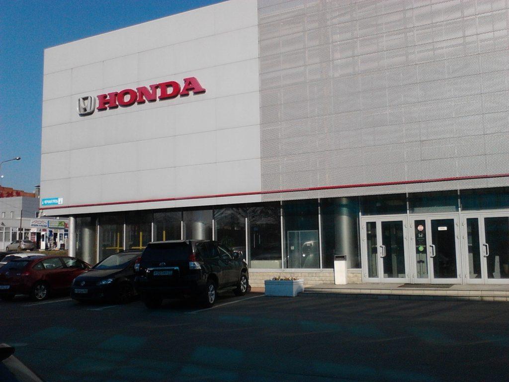 Хонда Шереметьево официальный дилер марки Honda. Автосалон не продает автомобили марки Honda, но здесь можно получить порцию хамства и неуважения от персонала