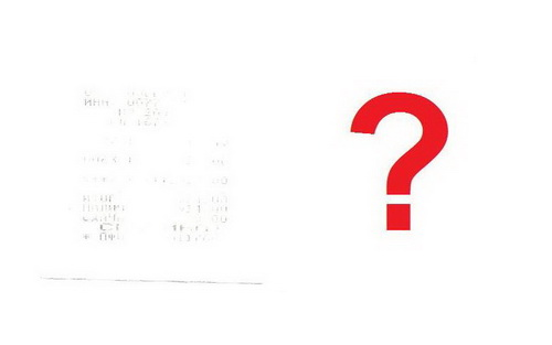 Чек является подтверждением расходов налогоплательщика, но что делать, если чек утерян или выцвел?