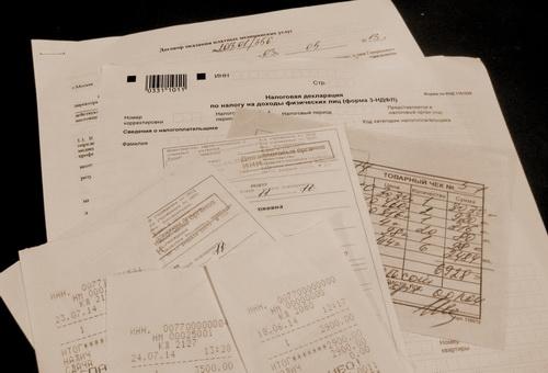 Собрав документы, необходимо предоставить их в ИФНС, где подтвердят Ваше право на вычет и вернут часть потраченных денег на лечение