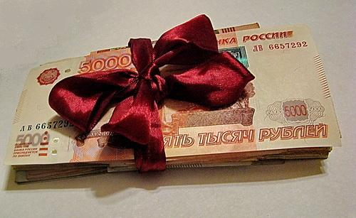 При дарении крупной суммы денег позаботьтесь о документальном оформлении сделки путем составления договора дарения денежных средств, а также оформления документа, подтверждающего передачу денежного подарка