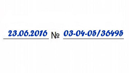 В Письме МинФина РФ от 23.06.2016 N 03-04-05/36495 даются разъяснения о порядке предоставления налогового вычета на лечение