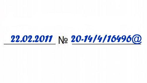 В Письме УФНС России по г. Москве от 22.02.2011 г. N 20-14/4/16496@ перечисляются документы, необходимые для получения налогового вычета по ДМС