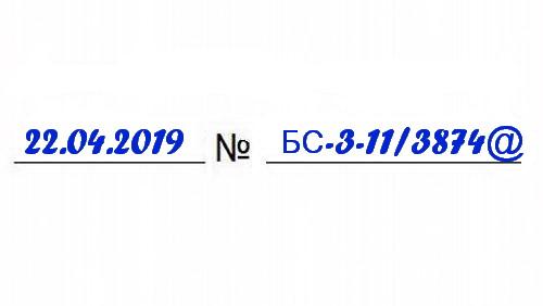 Согласно Письму ФНС РФ от 22 апреля 2019 г. N БС-3-11/3874@ для получения налогового вычета за лекарства могут быть предоставлены рецепт для налоговой, а также кассовый чек из аптеки, который содержит необходимые элементы товарного чека
