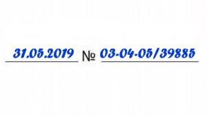 Согласно Письму Минфина РФ от 31.05.2019 N 03-04-05/39885 справка выдается медицинским учреждением после фактического предоставления медицинской услуги