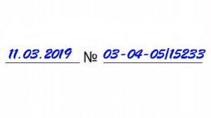 Согласно Письму Минфина РФ от 11.03.2019 г. N 03-04-05/15233 для получения налогового вычета за лечение необходимо наличие облагаемых по ставке 13 % доходов в год оплаты лечения