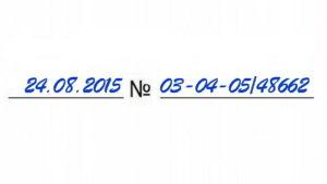 Письмо Минфина РФ от 24 августа 2015 г. N 03-04-05/48662 о получении родителем налогового вычета за обучение ребенка