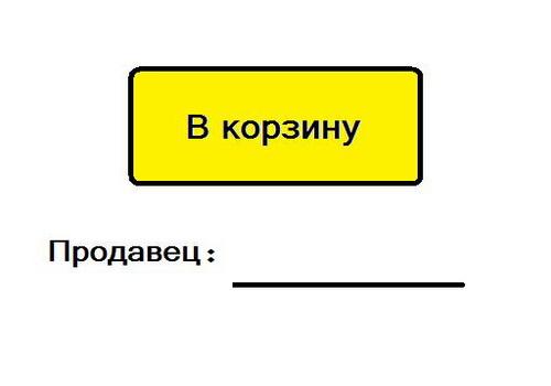 Агрегатор информации о товарах (услугах) – это программа для ЭВМ или сайт (страница сайта), удовлетворяющие установленным в законе критериям