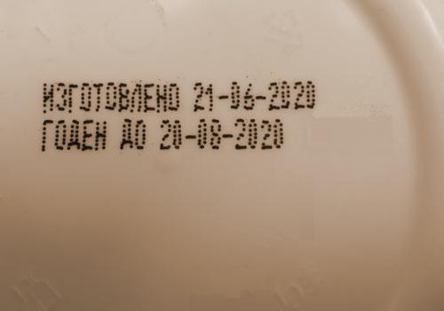Информация о сроке годности доводится до потребителя